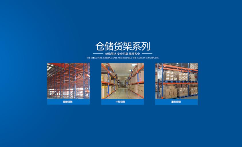 抽屉式货架特点 广东牧隆仓储货架厂