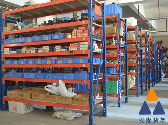 怎么样才能让五金厂家的库房实现更大仓储效益?可以考虑一下五金货架。