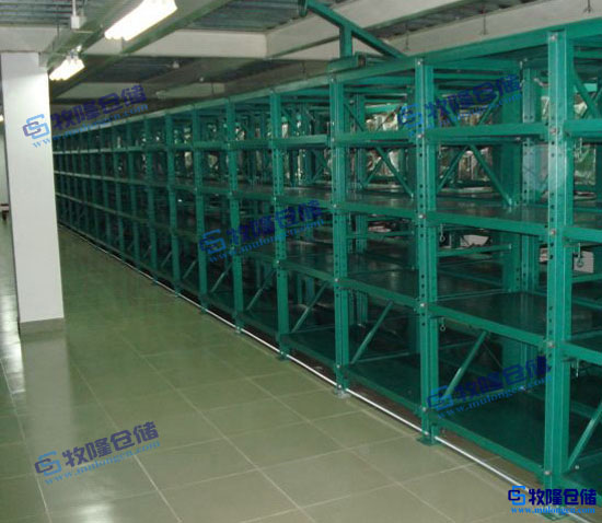 模具厂家仓库可以选择什么货架吗?