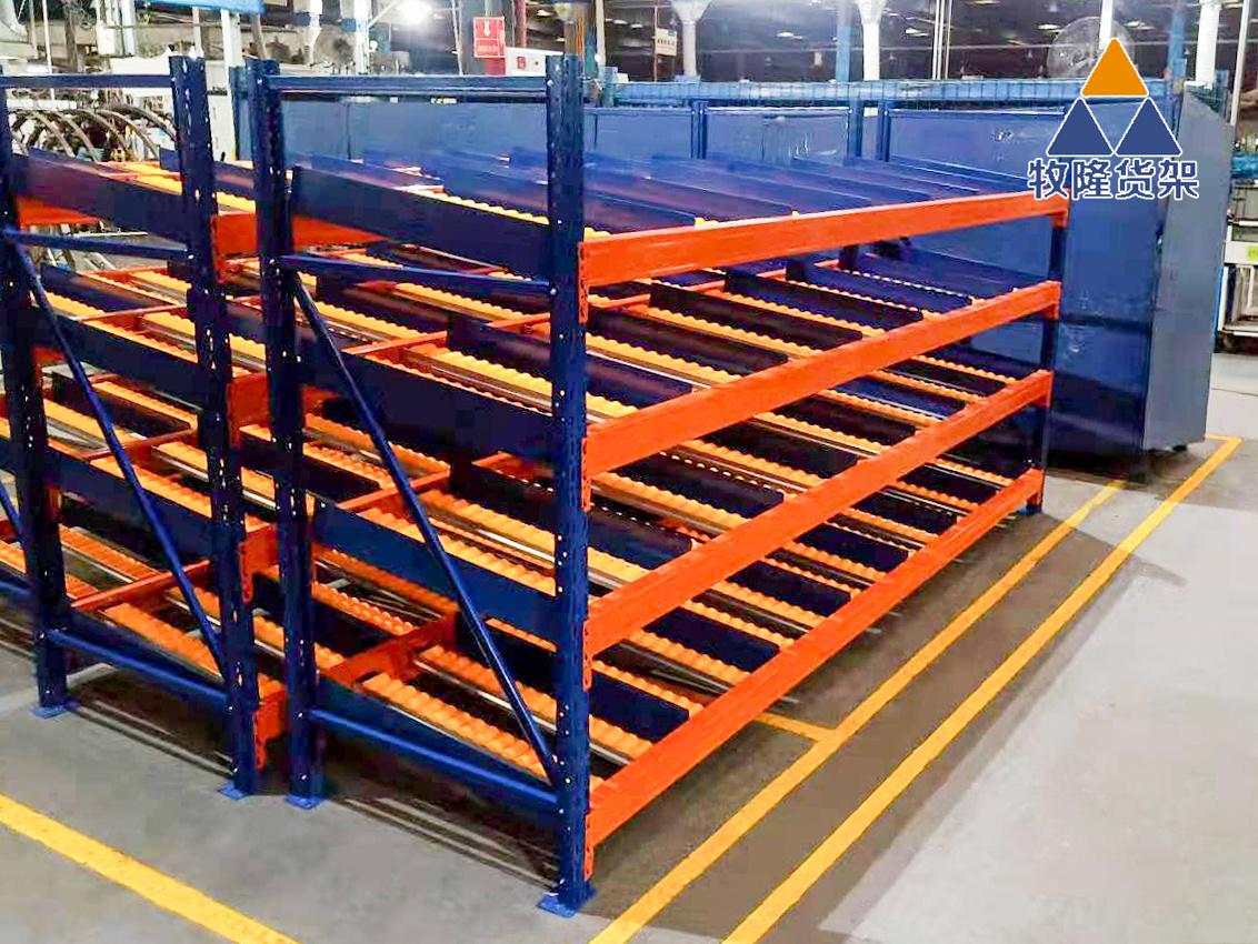了解仓库流利式货架具有哪些特点?