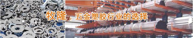 牧隆jbo竞博体育app下载