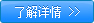 http://www.zghjcj.com/zhongxing/