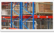 太平洋物流:一流产品和服务 尽在牧隆货架
